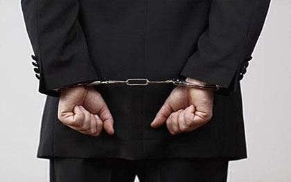 非法吸收公众存款罪常见行为有哪些