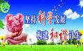 天津计划生育政策