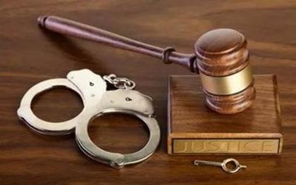刑事诉讼法关于管辖的规定