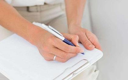 著作权法第十条的主要内容