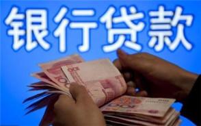 商业贷款转公积金贷款可以吗