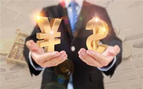 商业贷款转公积金贷款后利率怎么算