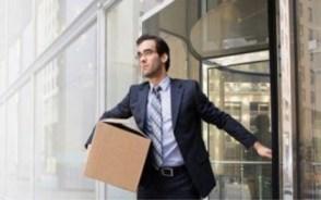 工作合同到期需要离职申请吗