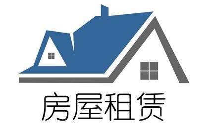 房屋租赁合同无效的情形