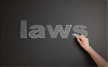消费者权益保护法规定的法律责任