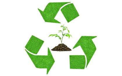 环境保护税有哪些优惠政策