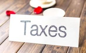 小规模企业所得税税率是多少
