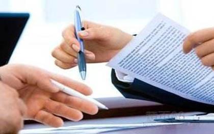 股份有限公司章程修正案范本
