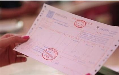 怎么开增值税普通发票