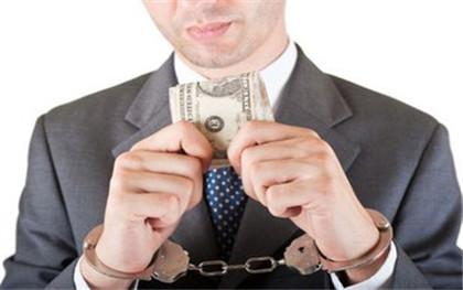 信用卡诈骗罪的构成要件