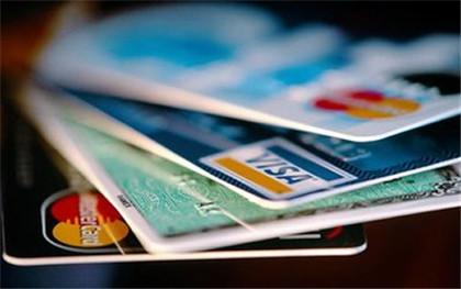 信用卡套现的严重后果
