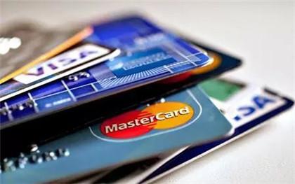 信用卡套现违法吗