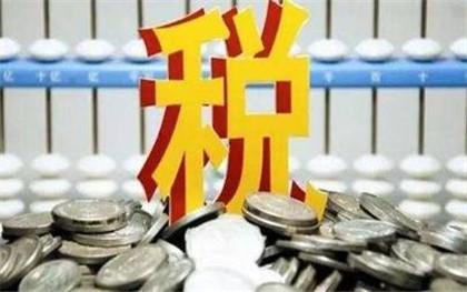 台湾的企业所得税税率是什么