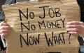 失业金多少钱一个月