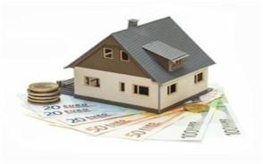 如何贷款买二手新房