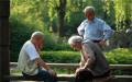 法定退休年龄是什么