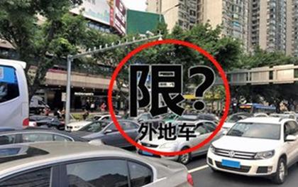 广州限行规定的时间段