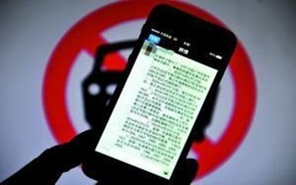 广州限行规定的有效期是多久
