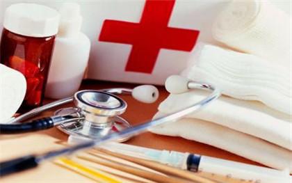 城镇居民医疗保险缴费标准