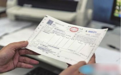 三證合一后企業納稅人識別號有變化嗎