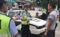 道路交通安全法第90条的规定
