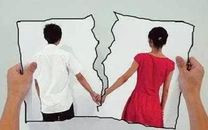 单方面起诉离婚程序要多久