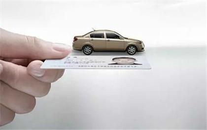按揭贷款合同无效的情形