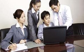 什么是绩效考核指标