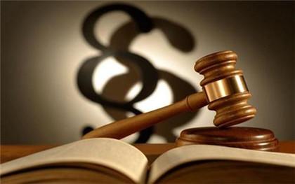 刑法关于缓刑的规定有哪些