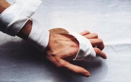 劳动能力鉴定的伤残等级一共分为几级
