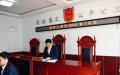 北京劳动仲裁程序