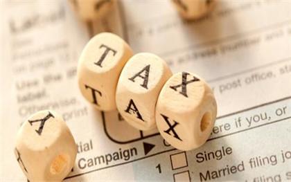 偶然所得个人所得税计算方法