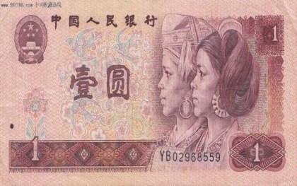 南京公积金贷款利率是多少