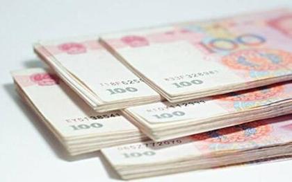 各银行无抵押信用贷款利率
