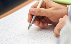 大学学院教师辞职书怎么写