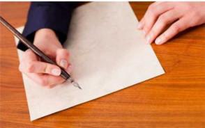 辞职书的写作要求是什么