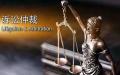 民事诉讼怎样确定到哪个法院起诉