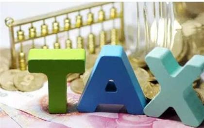 国家个人所得税标准是什么
