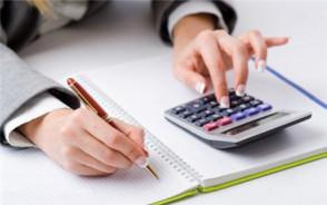 企业财务管理的特点有哪些