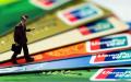 建行银行信用卡怎么还款