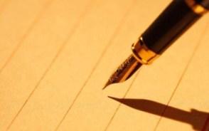 房产证更名申请书怎么写