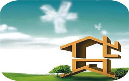 二手房贷款利率