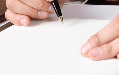民间借贷合同效力如何认定
