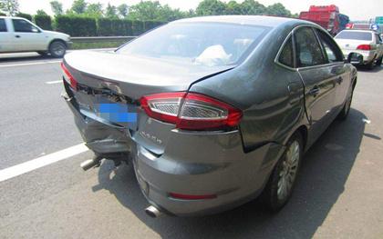 如何确定交通事故责任认定书效力