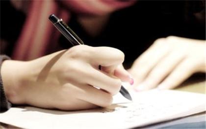 如何书写劳动仲裁申请书