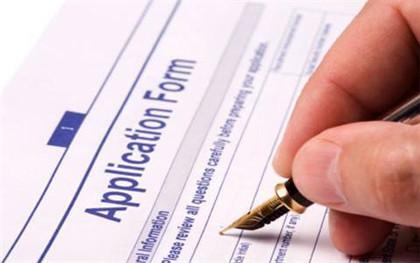 产品质量鉴定申请书