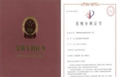 申请专利代理人执业证的流程