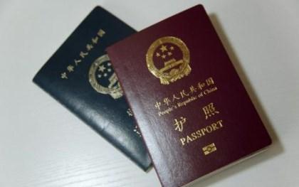 2018办理护照的流程是什么