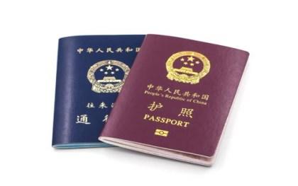 异地办理护照的流程是什么
