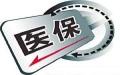 上海医保卡怎么使用